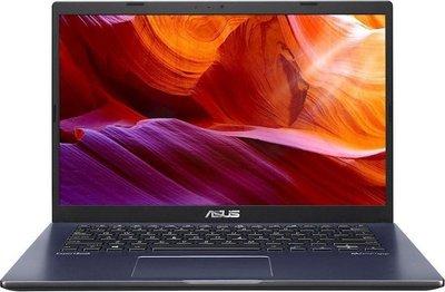 Asus ExpertBook P1410CDA 14.1inch - Ryzen 5 - 8GB - 256GB SSD - W10 Pro