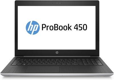 HP Probook 450 G5 - 15.6 inch Intel Core i3-7100u - 4GB - 256GB